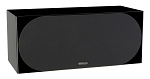 Monitor Audio Silver C350 - Center Channel Speaker in various colors